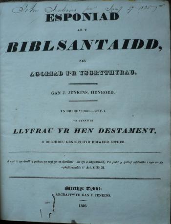 Esponiad ar y Bibl Santaidd